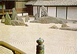 Southern Gardon Abbots Hall, Tofuku-ji Temple (Image1)
