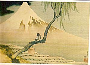 Mount Fuji by Katsushika Hokusai Postcard cs6855 (Image1)