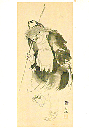 Gama Sennin Japanese Painting By Soga Shohaku Cs6890