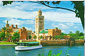 The Kingdom Of Morocco World Showcase Epcot Center Disney World Cs7418