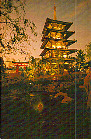 Japan World Showcase Pagoda Epcot Center Cs7744