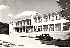 Kolno Poland Dom Kultury (Image1)