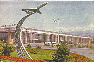 Airport Of Unknown Location