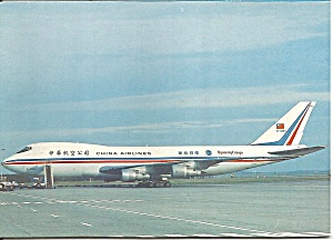 China Airlines 747-209F  B-1894 cs8946 (Image1)