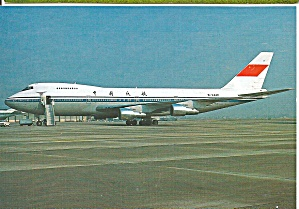 CAAC China Populaire 747-200 B-2448 at Paris Orly cs9000 (Image1)
