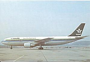 Saudia  Airbus A300-620 HZ-AJG at Geneva cs9222 (Image1)