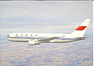 Caac 767-2j6 Jetliner In Flight Cs9444