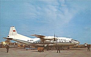 CAAC AN-12   B-201 at Taiyuan cs9605 (Image1)