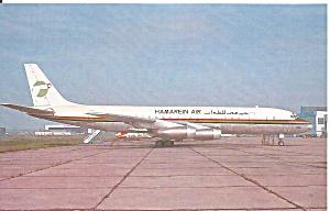 Hamarein Air DC-8-21 at Paris Le Bourget cs9628 1978 (Image1)