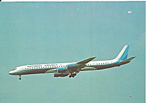 National Airlines DC-8-71  cs9719 (Image1)