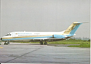 Intercontinental Columbia Dc-9-15 Hk-2865x Jetliner Cs9918
