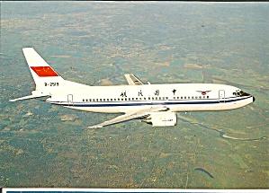 C.A.A.C. China 737-300 b-2519 Jetliner in Flight cs9950 (Image1)