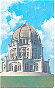 Wilmette  IL  Baha l House of Worship Postcard p10886 ca1957 (Image1)