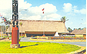 Polynesian Cultural Center Hawaii Postcard p15064 (Image1)