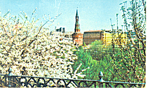 Talnitsky gardens, The Kremlin, Moscow,Russia Postcard (Image1)