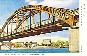 Kinryozan Saidaiji Saidiji City Japan Postcard p19042 (Image1)