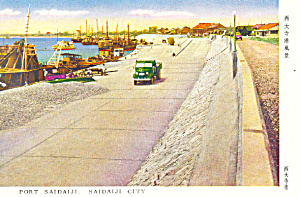 Port Saidaiji, Saidiji City, Japan Postcard (Image1)