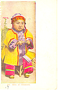 The Belle Of Chinatown Postcard P19806