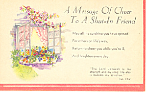 The Lord Jehovah  Isaiah 12:2 p21011 (Image1)