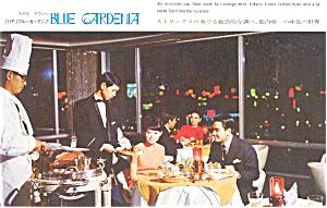 Tokyo Prince Hotel Postcard (Image1)