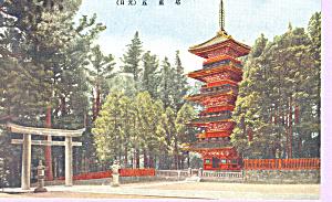 Japanese Pagoda (Image1)