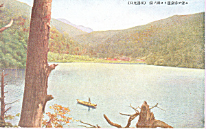 Japanese Lake Scene p21477 (Image1)