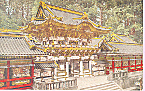 Japanese Temple (Image1)