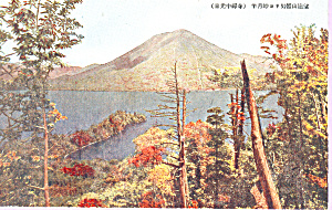 Japanese Mountain and Lake Scene p21479 (Image1)