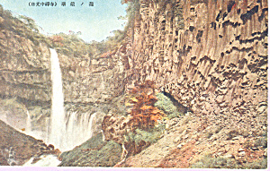 Japanese Waterfall Scene (Image1)