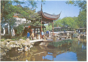 Garden of Zhuozheng Yuan China Postcard (Image1)
