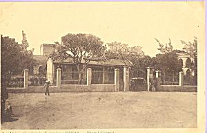 Hopital Colonial Dakar Senegal p23212 (Image1)