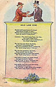 Auld Lang Syne (Image1)