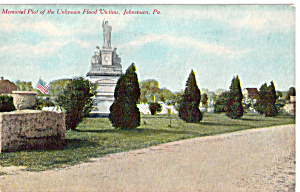 Memorial Park, Johnstown, Pennsylvania (Image1)