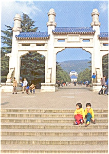 Sun Yat -Sen Mausoleum China Postcard (Image1)