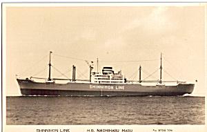 MS Nachiharu Maru  Shinnihon Line p25274 (Image1)