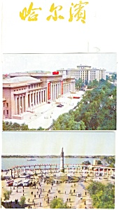 Souvenir Folder Of Sights Of Heilungkiang