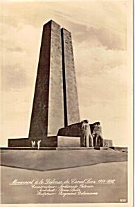 Monument a la Defense du Canal Suez 1914 1918 Egypt p25785 (Image1)