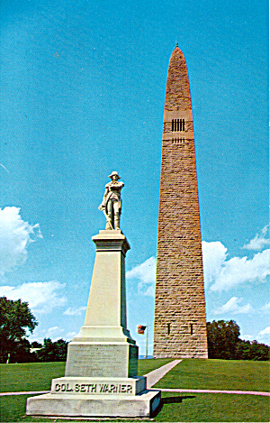 Bennington Battle Monument, Old Bennington,Vermont (Image1)
