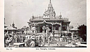 Jain Temple, Calcutta, India (Image1)