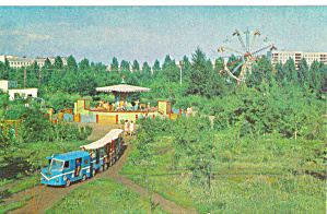 Tram in Front of a Carousel, Foreign Post Card (Image1)