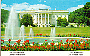 White House South Front,Washington DC (Image1)