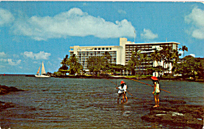 Naniloa Hotel,  Hawaii (Image1)