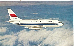 CAAC Civil Aviation Administration China 737-2T4 p32311 (Image1)