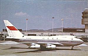 CAAC Civil Aviation Admin China 747SP-J6  B2442 p32732 (Image1)