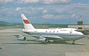 CAAC 747SP-J6  p32747 (Image1)