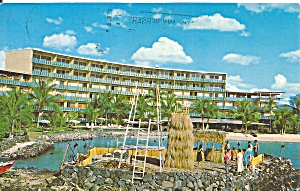 Kailua Kona Hotel King Kamehameha Hawaii p33110 (Image1)