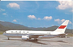 CAAC 767-2J6 B-2552 at Canton p33617 (Image1)