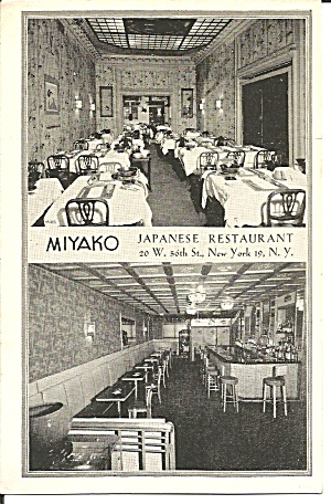 New York City Miyako Japanese Restaurant p33940 (Image1)