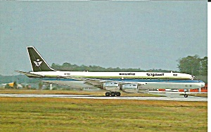 Saudia Armed Forces Medical Service Dc-8-72 Hz-ms11 P34197