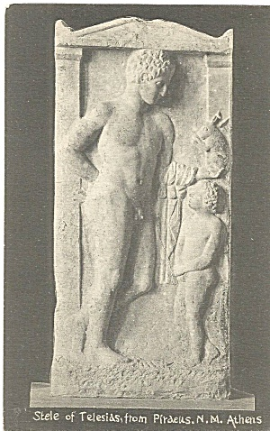 Athens Greece Stele Of Telesias Postcard P35573